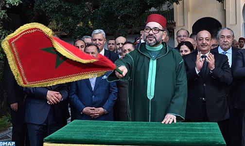 sm-le-roi-mohammed-vi-visite-plusieurs-projets-a-fes-m-504x300